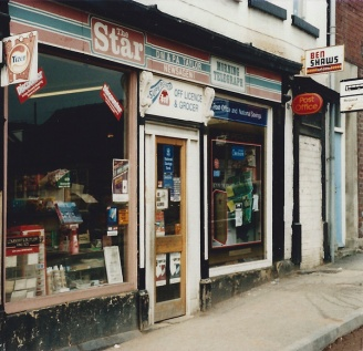 Post Office on Whitehouse Road c.1983. Courtesy of David Buckley.